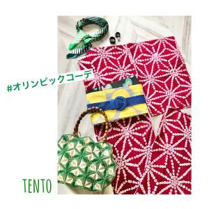5色使って浴衣でオリンピックコーデ♪#tento妄想着物コーデチャレンジ!