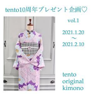 インスタtento10周年プレゼント企画開催中!オリジナル着物やハセガワアヤさんアイテムも!!