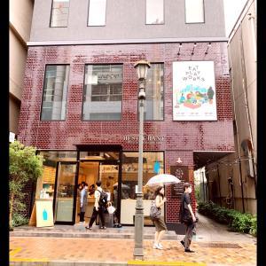 広尾のNew spot♪『EAT PLAY WORKS 』☆