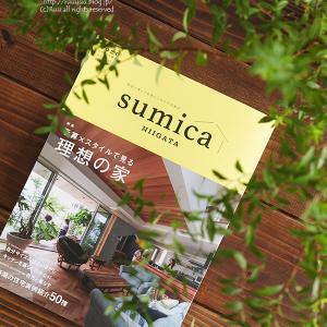 【お知らせ】新築パーティーで気を付けたいこと&sumica2020 vol.5!