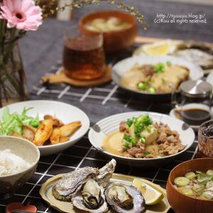 【献立】蒸し牡蠣。~味噌汁が一番面倒くさかった日の晩ご飯献立~