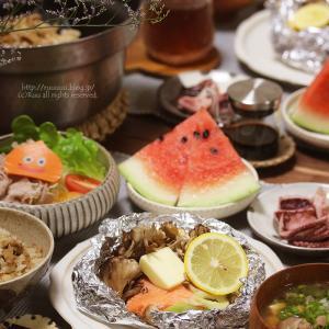 【献立】サーモンと舞茸のホイル焼きと舞茸ご飯と舞茸いっぱい晩ご飯。~天然舞茸の美味しさを思い出す~
