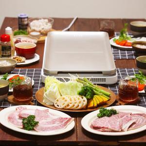 【レシピ】ホットプレートステーキからの〆ご飯。~大事なのは事前確認~