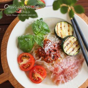 【コラム】本当は教えたくない食いしん坊のお取り寄せ~冷麺の新境地!日本初の冷麺専門店が作るトマトバジル冷麺~