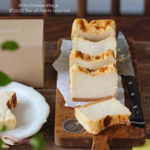 【コラム】本当は教えたくない食いしん坊のお取り寄せ~神バナナ×ミシュラン1つ星店シェフ!贅沢に贅沢を重ねた究極のチーズケーキ~