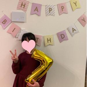 娘 7歳Birthday☆