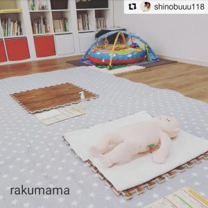 【次回の開催】ベビーマッサージ教室little