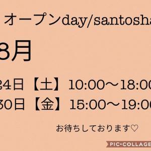 【8月の開催】ラクママ初登場☆リンパクレイサロンsantosha