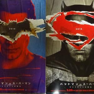 バットマン vs スーパーマン ジャスティスの誕生 映画チラシ 劇場パンフレット 劇場限定グッズ