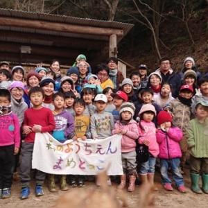 【園児母よりお願い】幼児教育無償化制度に森から声を届けたい!