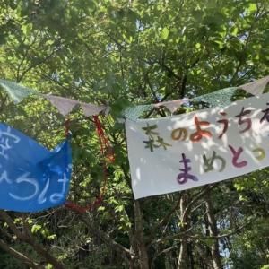 2021年度第1回♪青空ひろば〜!