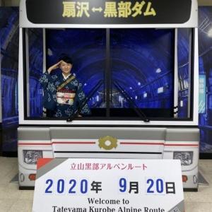 長野 岐阜の旅 DAY2