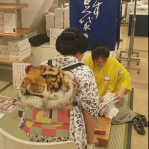 サロンドハピネス、熊本鶴屋百貨店におりますよー!