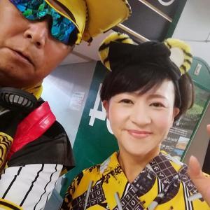 連敗ストップ!小西と京セラドーム!!
