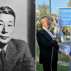 海外「日本人を誤解していた」 エルサレムの『杉原千畝広場』にユダヤ社会から歓迎の声