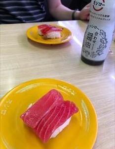 スシローとはま寿司