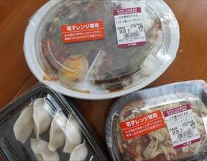 成城石井のお惣菜とお弁当