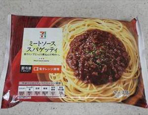 セブンイレブンの冷凍ミートソーススパゲッティ
