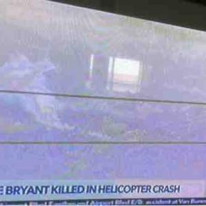 ショック‼︎ Kobe Bryantの突然の訃報