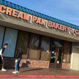 行ってよかったよー!Cream Pan Bakery & Cafe @Tustin