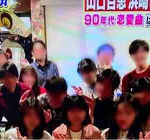 今更ながら、日本のテレビにハマってしまいそう〜