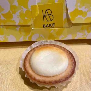 サイズ感がまさに日本!BAKEのチーズタルト