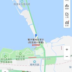 蘇州へ蟹を食べに行こう!@阳澄湖