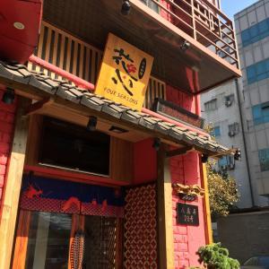日本料理花心@北大街とluckin teaと水疱瘡が流行中