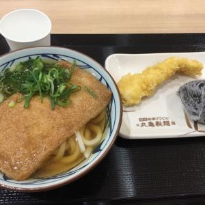 発熱→丸亀製麺→KALDIカルディ購入品