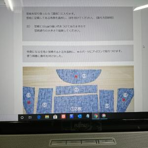 【ボディポーチの作り方講座】HPを立ち上げました。