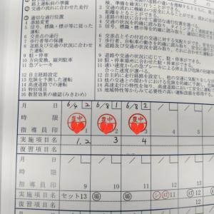 普通自動二輪持ちおっさんの普通自動車(MT)免許取得日記 〜2段階 3・4時間目~