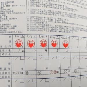 普通自動二輪持ちおっさんの普通自動車(MT)免許取得日記 〜2段階 5・6時間目~