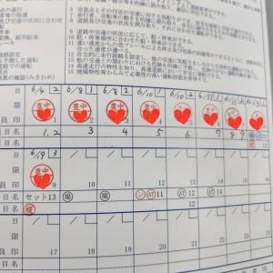 普通自動二輪持ちおっさんの普通自動車(MT)免許取得日記 〜2段階 10・11時間目~
