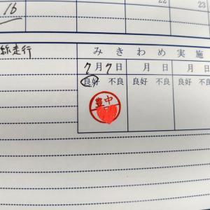 普通自動二輪持ちおっさんの普通自動車(MT)免許取得日記 〜2段階 技能教習19時限目~