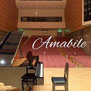 7/28 アマービレピアノ練習会参加者募集♬