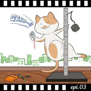 【29シネマ】Epi03_キングコング