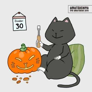 ハロウィンの準備をする猫