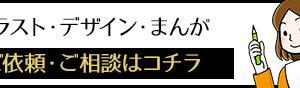 桜 Exhibition 2019本日よりスタート!