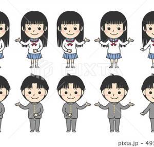 【ストックイラスト】制服の学生(男女)