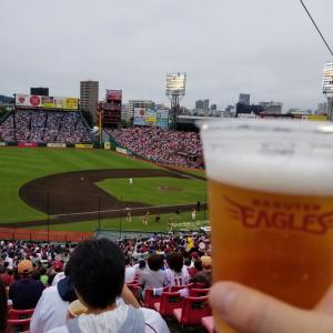 4連休①野球観戦