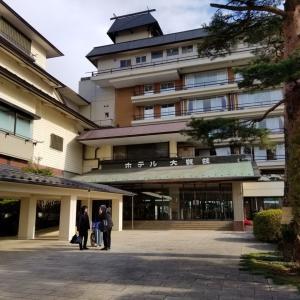 松島ホテル大観荘で新年会