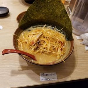 味噌乃屋 田所商店 富沢店