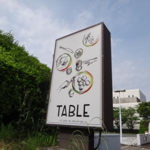 義弟トシくんのお店カフェ・ダイニング「ターブル」でテイクアウトランチ