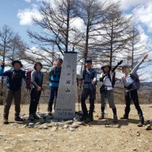 百名山を目指すメンバーと奥多摩鷹ノ巣山