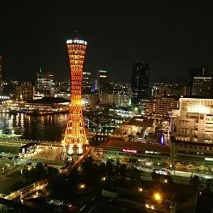 神戸マスターコース、一日目終了❤