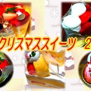 【クリスマススイーツ2019】