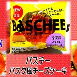 【ローソン】 バスチー 【BASCHEE】