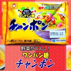 【ワンパン麺】 チャンポン 【マルちゃん】