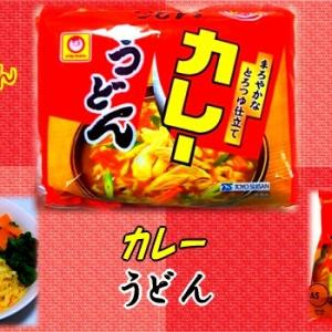 【マルちゃん】 カレーうどん 【袋麺】