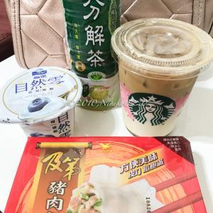 台湾セブンイレブンのおでんはやっぱりない。。。